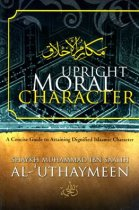 Upright Moral Character