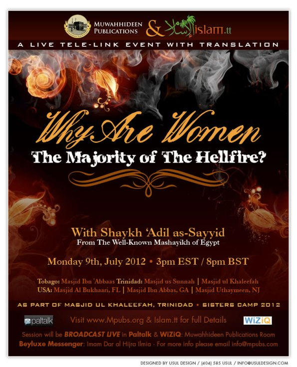 Why are Women The Majority of The Hellfire by Shaykh 'Adil as-Sayyid