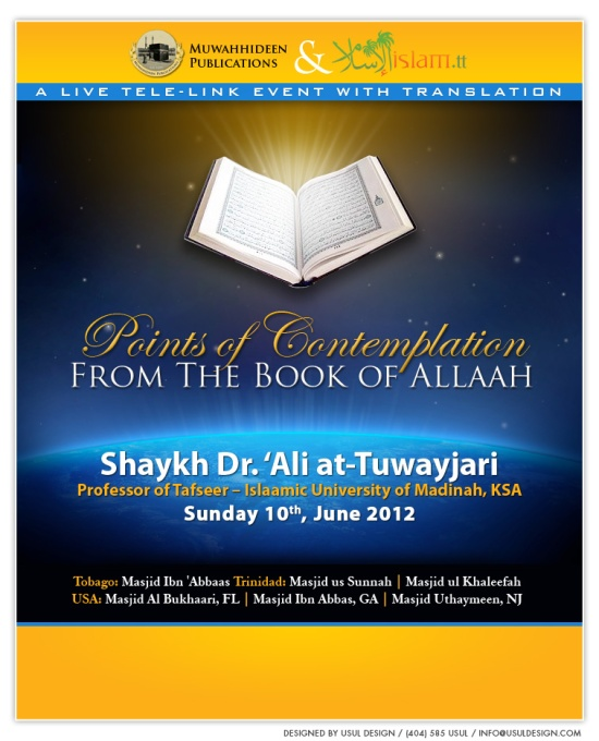 Points of Contemplation from The Book of Allaah - Shaykh 'Ali at-Tuwayjari