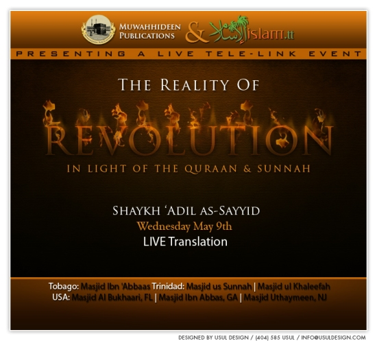 The Reality of Revolution in Light of The Quraan and Sunnah by Shaykh 'Adil as-Sayyid