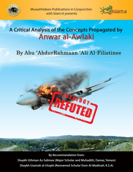 A Critical Analaysis of The Credentials of Anwar al-Awlaki al-Kharijee by 'Ali al-Filistinee
