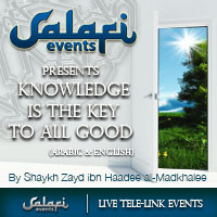 Knowledge is the Key to all Good! – Shaykh Zayd ibn Haadee al-Madkhalee