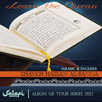Learn the Quran by SalafiEvents