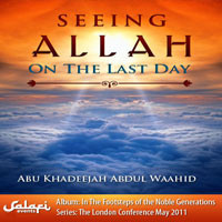 Seeing Allah on the Last Day