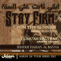 Stay Firm upon the Sunnah