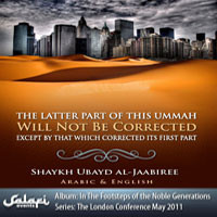 The latter part of this Ummah will not be corrected except by that which corrected its first part