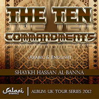 The Ten Commandments given to Moosa (alayhi wa sallam). These are the principles that will help us rectify our deen and in dunya. So it's incumbent upon us to understand and implement these points of advice, commandments from Surah Al-An'am in our lives. Lecture by Shaykh Hassan Al-Banna from UK Tour Series 2012 (Arabic & English)