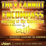 They can not encompass anything of His Knowledge