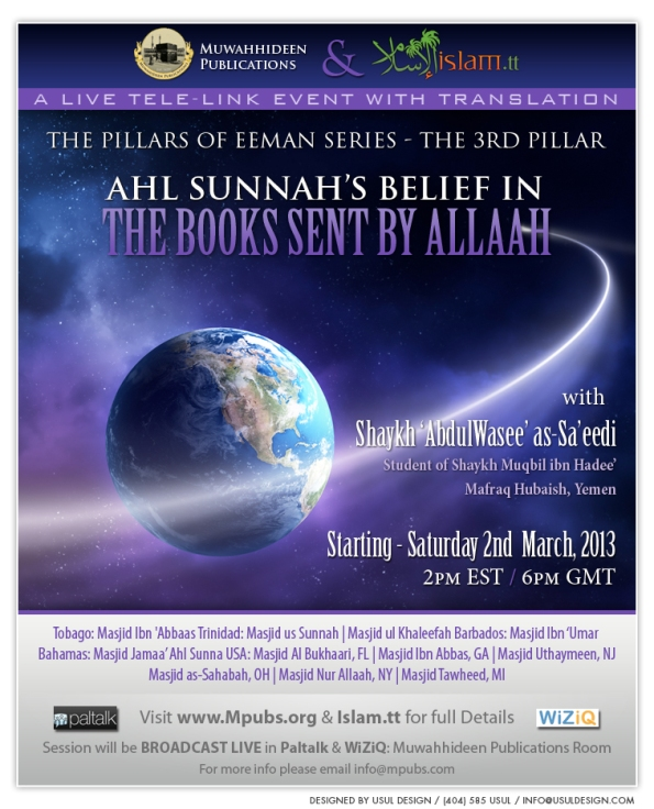 Ahl Sunnah's Belief in The Books Sent By Allah by Shaykh 'AbdulWasee' as-Sa'eedi