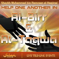 Help One Another in Al-Birr and At-Taqwa - Shaykh Muhammad bin Ramzaan al-Haajiree
