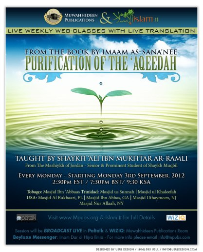 Shaykh 'Ali ar-Ramly - Explanation of - The Purification of The Aqeedah of Imaam Sana'nee