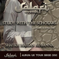 Study with the Scholars - Shaykh Hassan Al-Banna