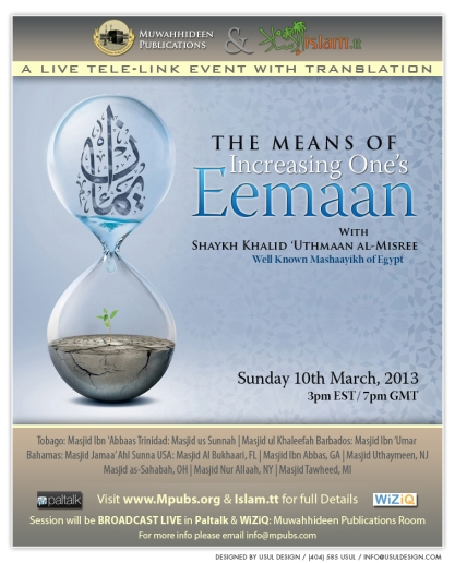 The Means of Increasing One's Eemaan by Shaykh Khalid 'Uthmaan al-Misree