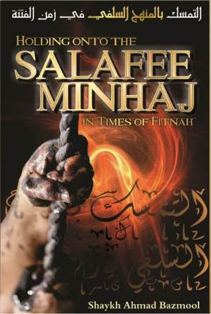 Holding onto the SALAFEE MINHAJ in times of Fitnah - Shaykh Ahmad Bazmool