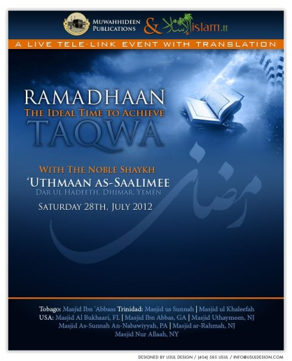 Ramadhaan, The Ideal Time to Achieve Taqwa by Shaykh 'Uthmaan as-Saalimee