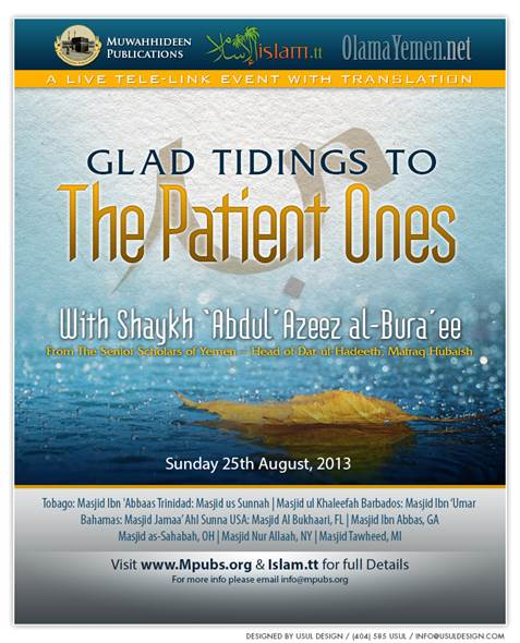 Glad Tidings To The Patient Ones by Shaykh 'Abdul'Azeez al-Bura'ee