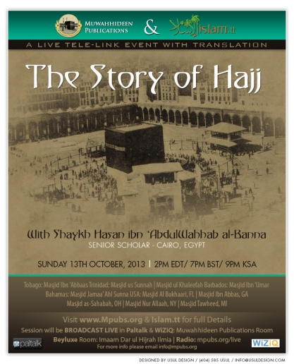 The Story of Hajj by Shaykh Hasan ibn 'AbdulWahhab al-Banna