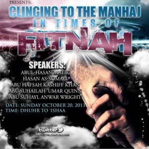 Clinging To the Manhaj In Times Of Fitnah