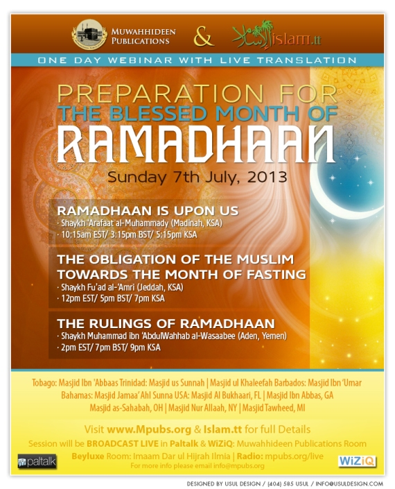 Ramadhaan Is Upon Us - Shaykh Arafat al-Muhammady
