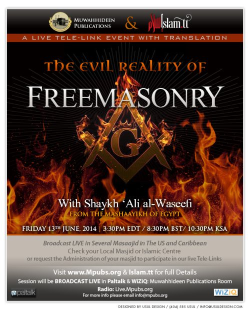 The Evil Reality Of Freemasonry by Shaykh 'Ali al-Waseefi