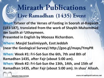 Tafseer Surat al-Baqarah Ayahs 183-187