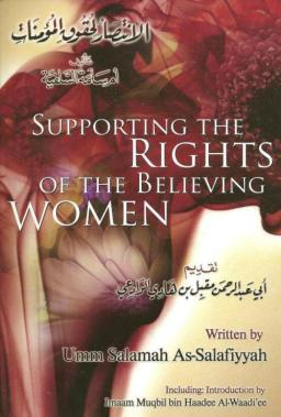supporting-the-rights-of-the-believing-women